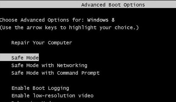 Cara Masuk Safe Mode Windows 8 Dengan F8