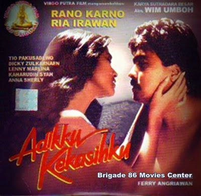 Brigade 86 Movies Center - Adikku Kekasihku (1989)