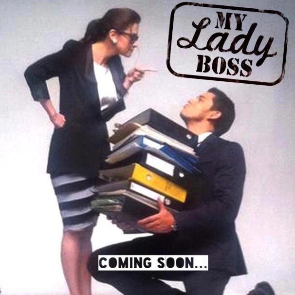 Леди босс поздравления 13