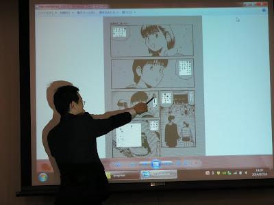 漫画フキダシの自動検知システム