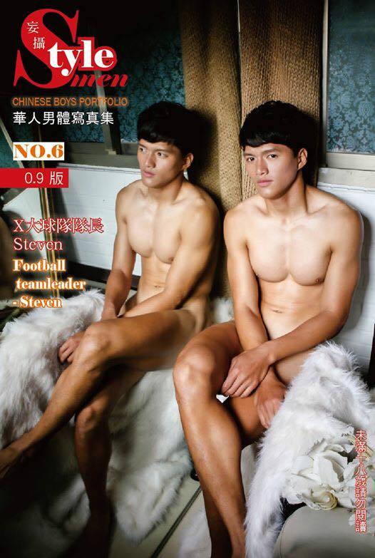 Style men 0.9型男幫 妄攝 N0.6