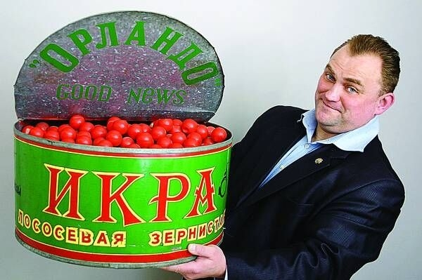 Тм губернаторъ камчатки январь 2012
