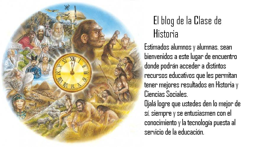 El blog de la Clase de Historia