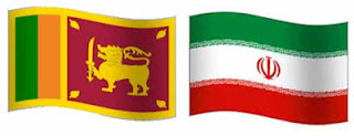 Sri Lanka and Iran ready to expand bilateral ties in all fields