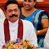 A Rajapaksa's Story: 350 Tons Gold For US $ 13,300 Million?