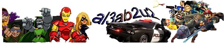 al3ab2u2.blogspot.com