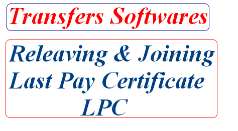 lpc software releaving and joining software last pay certificate software