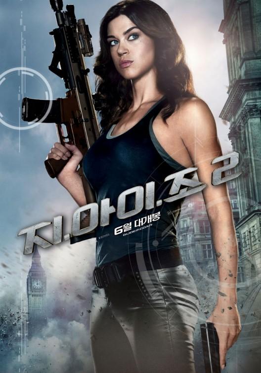 Poster-G-I-Joe-Retaliation-2012-16.jpg