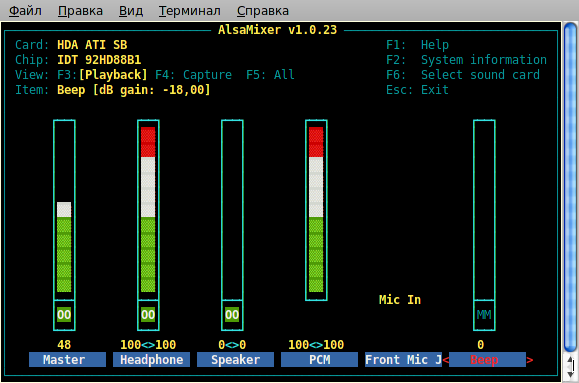 Гаджеты для windows 7 форекс