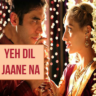 Yeh Dil Jaane Na Lyrics - Crazy Cukkad Family