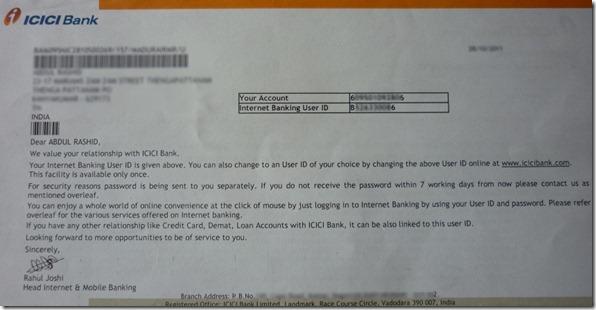 net banking online sbh
