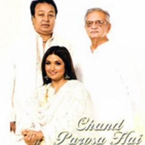 Gulzar - Chand Parosa Hai (2008)