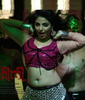 Ayalathe Veettile .Song | Mythili Item Dance In Matinee Malayalam ...