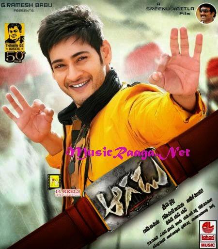 Aagadu Telugu mp3 songs