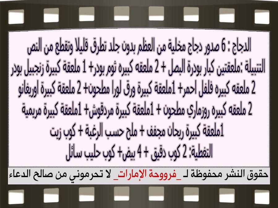 http://3.bp.blogspot.com/-9JzBvBz2jVY/VboRGX6L9uI/AAAAAAAAUEI/_-HSvHWvfVI/s1600/3.jpg
