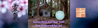 Komyo Reiki Shinpiden (Teacher) Training