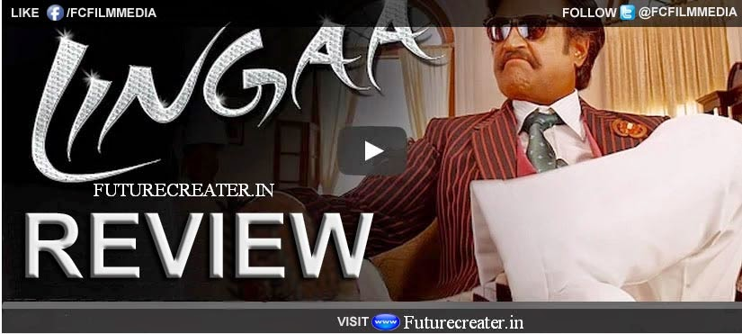 Rajinikanth's Lingaa Movie Review | Lingaa FDFS Review | Lingaa Box Office Collection Report