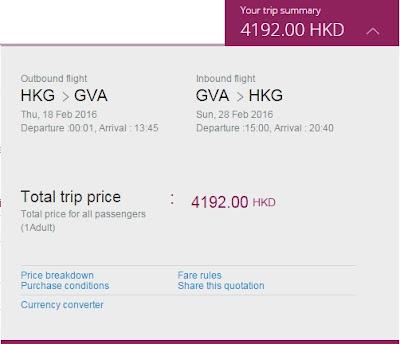 香港出發(連稅) 日內瓦 HK$4,192