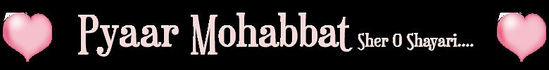 Hindi Pyaar Mohabbat Shayari