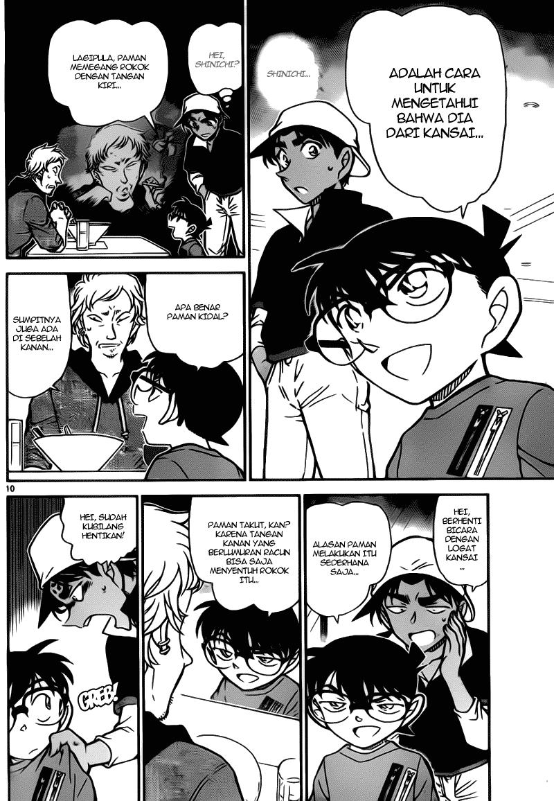 Detective Conan 780 page 10