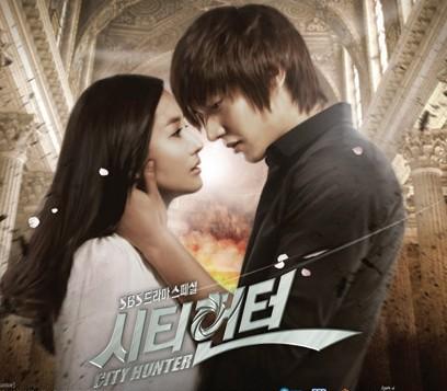 Lee Min Ho dan Park Min Young Terbaru dalam City Hunter Korean Drama