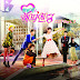 April 2nd - One More Happy Ending OST Part.2
