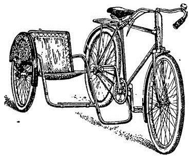 Детская коляска для велосипеда В-93