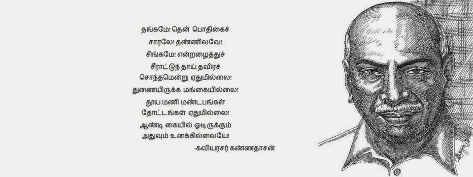 gandhi quotes in tamil pdf