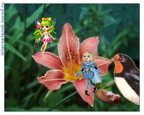 Картинки к сказке царевна лягушка цветные - 456d