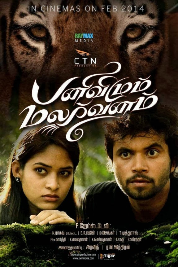 Watch Panivizhum Malarvanam (2014) DVDScr Tamil Movie Watch Online Free Download