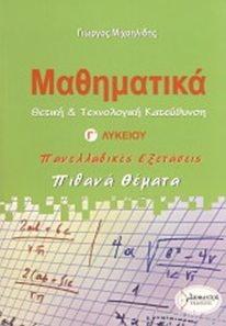 Τα e-book αποκλειστικά από το lisari