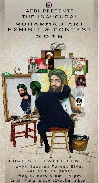 Event Poster - Muhammad Cartoon Contest - Garland, Texas