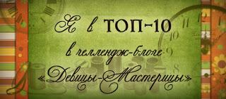 Мои открытки для учителей в ТОП-10