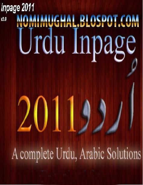 Inpage Urdu Free Download Full Version 2012   Auto Design Tech