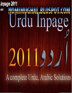 Urdu Inpage 2011 Free Download Full Version   Free Learning Tutorials in urdu