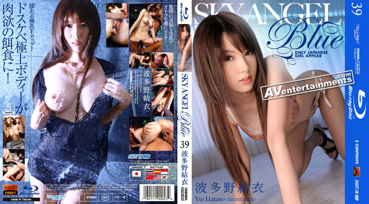 [SKYHD-039] スカイエンジェル ブルー Vol.39 (ブルーレイディスク版) : 波多野結衣 R2JAV Free Jav Download FHD HD MKV WMV MP4 AVI DVDISO BDISO BDRIP DVDRIP SD PORN VIDEO FULL PPV Rar Raw Zip Dl Online Nyaa Torrent Rapidgator Uploadable Datafile Uploaded Turbobit Depositfiles Nitroflare Filejoker Keep2share、有修正、無修正、無料ダウンロード
