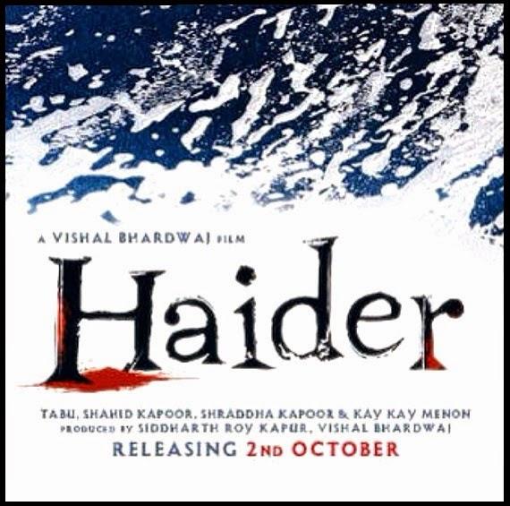 Shahid Kapoor's Haider (2014) First Look Poster Shraddha Kapoor & Tabu