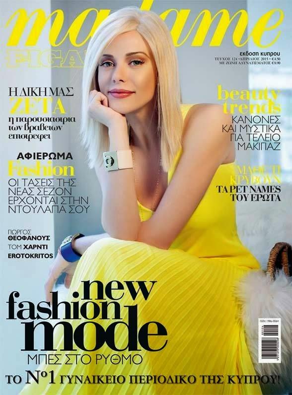 Actress @ Zeta Makrypoulia - Madame Figaro Cyprus, April 2015