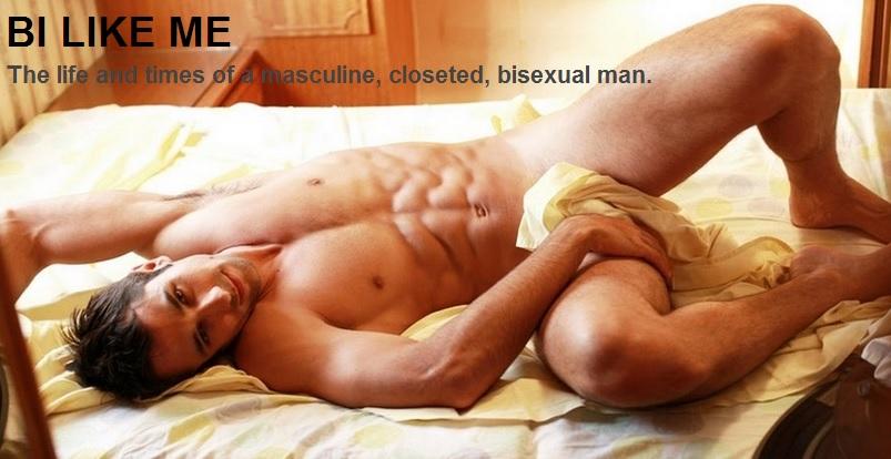 Мужчины спят голые фото