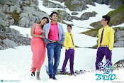 Oka laila kosam movie gallery-thumbnail-12