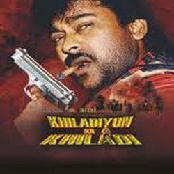 Main Hoon Khiladiyon Ka Khiladi (2006) - Hindi Movie