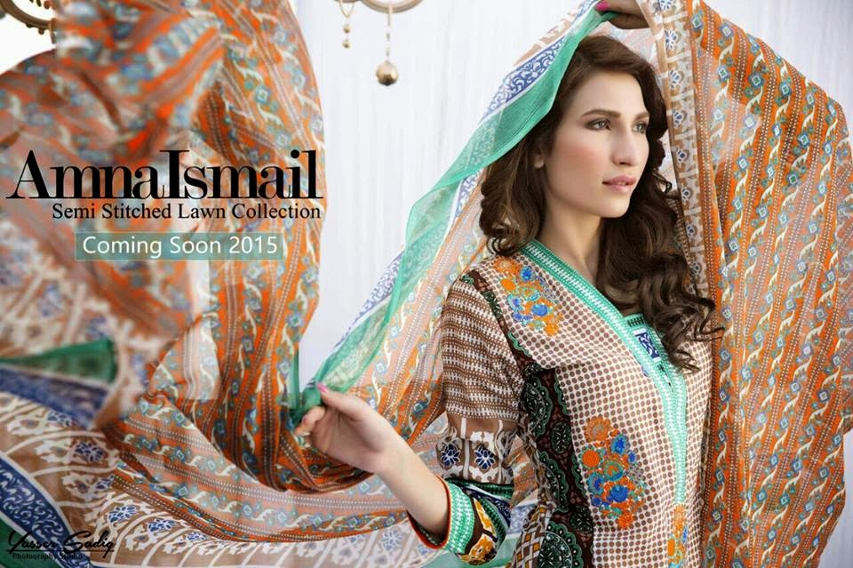 Amna-Summer-Lawn-Collection-for-Girls