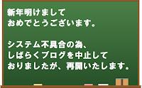 【今月の行事予定】