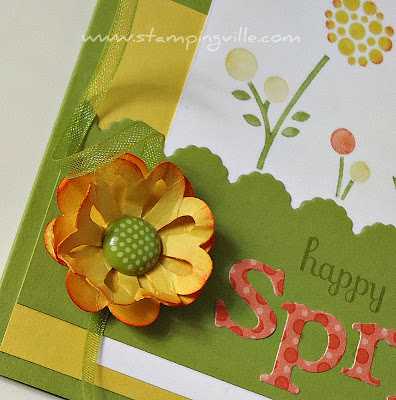 Decorative Punched Paper Flower