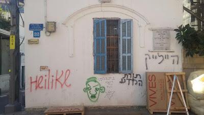 Rosto de Hitler e Suástica são pichados em sinagoga de Tel Aviv