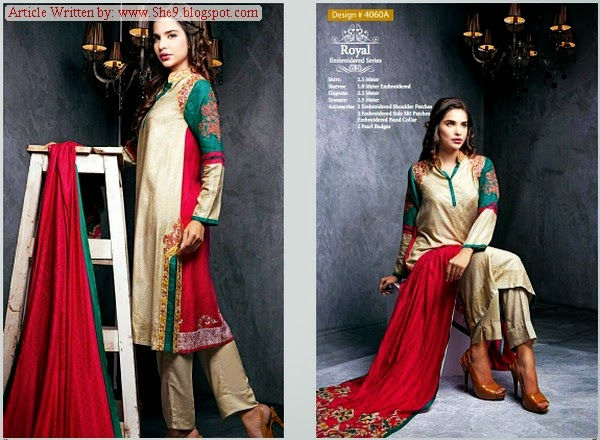 House of Ittehad Royal Linen Collection 2014