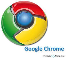 Download Free Google Chrome 30.0.1599.14 Dev New 2013