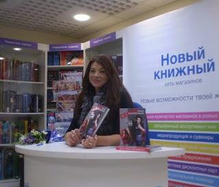 Инна Воловичева представляет свою книгу о похудении