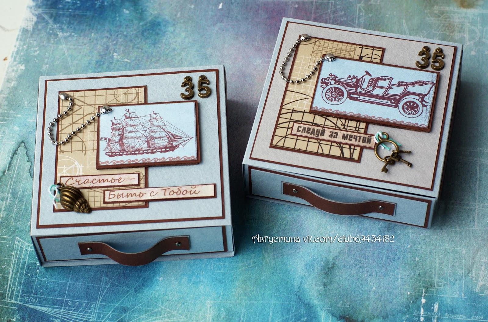 коробочка Августина денежный подарок