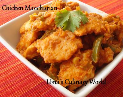 baked Chicken Manchurian
